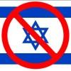 Wizyty międzynarodowych Żydów u zarządców III RP