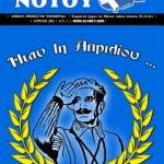 Nowy magazyn nacjonalistów z E.LA.M.