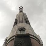 Bartosz Pietrzykowski: Pomnik hańby