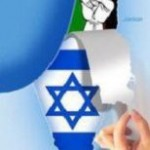 Adam Danek: Palestyńskie miraże