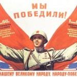 """Rosja: Uchwalono ustawę. Zakaz nazizmu i krytyki """"antyfaszyzmu"""""""