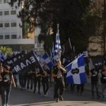 Greccy nacjonaliści: Precz z turecką okupacją!