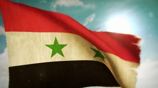 Syriaflaga