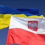 Ukraińscy nacjonaliści potępiają zniszczenie pomnika w Hucie Pieniackiej